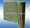6520聚酯薄膜青稞復合材料