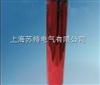 306红色聚酯薄膜厂家