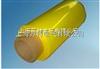 305黄色聚酯薄膜厂家