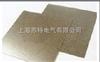 st電熱設備用粉軟云母板