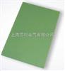 FR-4绝缘光板,绿板,环氧板
