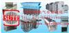 800KW集束式电加热器厂家