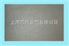 5150有机硅柔软云母板