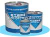 1032-K氨基醇酸快干浸渍漆