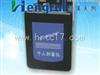 HR/XI20RDs-9/SDM2000U放射性检测仪|多功能射线检测仪价格