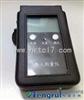 HR/289961国产个人剂量仪/便携式辐射监测仪