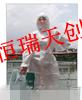 HR/SUN国产紫外线防护服