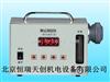 HR/8243粉尘测量仪价格