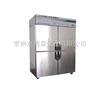 ZD-1600FC低温种子储藏柜
