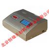 HR/STZ-A96北京智能型浊度仪