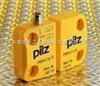 PILZ皮尔兹PNOZ X系列继电器现货特卖