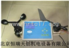 HR/FC-2风速风向仪价格
