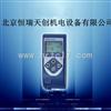 HR/RAY-2000A射线报警仪|个人剂量仪价格