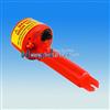 HR/275HP高压验电器/高压验电笔价格