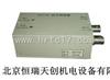 HR/BZ2702北京共地式信号调理器