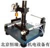 HR/BZ8001T台式多功能力学实验装置价格