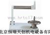 HR/BZ8004北京弯扭组合实验台