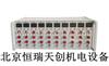 HR/BZ2104国产积分型电荷放大器|多通道电荷放大器
