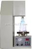 HR/CFC-5游离钙快速测定仪价格