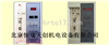 HR/CZB-6北京自动比表面积仪(勃氏法)