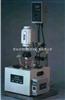 1-10L多功能反应器|单层玻璃反应釜|反应器