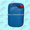 H065安全在线除垢清洗剂