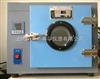 202-1A恒温干燥箱/沪粤明202-1A数显电热恒温干燥箱