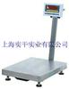 TCS上海松江75 kg计重台秤,包裹台秤