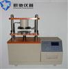 HSD-A纸张环压强度试验机,纸和纸板环压试验机