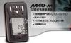 M40?M煤礦專用4氣體檢測儀