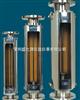 LZB-3B全不銹鋼型玻璃轉子流量計