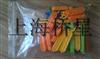 透析袋jia子长度4cm,适用yu透析袋宽度25mm,34mm