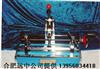 SK-400板状试样标距刻线机,圆柱形试样标距刻线机