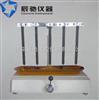 XSL-1纸张吸水率测定仪,克列姆吸收性测定仪