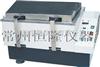 SHA-C水浴振荡器 水浴恒温振荡器