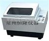 THZ-B(A)双数显气浴恒温振荡器厂家
