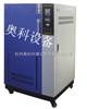 杭州耐輻照試驗機