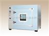 ZK025B电热真空干燥箱/上海实验厂不锈钢内胆真空干燥箱