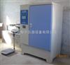 YH-40B恒温恒湿标准养护箱