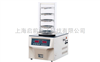 冷冻干燥机/台式冷冻干燥机/小型冷冻干燥机