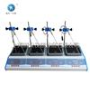 ZNCL-DL四联恒温磁力(加热板)搅拌器 多联搅拌器厂家--上海越众
