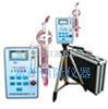 TQC-1500ZTQC-1500Z大气采样器-厂家,