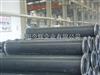 矿浆排放塑料管,矿浆输送管