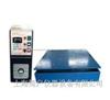 低频振动试验机找简户400-021-5217