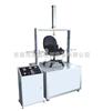 GX-2334办公椅旋转寿命试验机