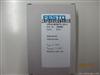 FESTO电磁阀CPE10-M1BH-5L-QS-6