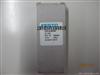 FESTO电磁阀CPE14-M1BH-5L-1/8