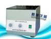 XYJ-A大容量台式离心机