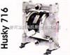 美国GRACO气动隔膜泵 HUSKY716 D53211 D54311