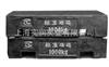 我们销售铸铁砝码《100公斤铸铁砝码/200公斤铸铁砝码》